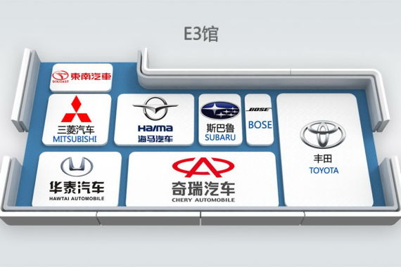 2012 Beijing International Auto Show (Part 2) | Carsut.