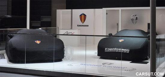 Koenigsegg cars at Beijing Auto Show