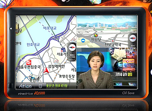 GPS in Korean